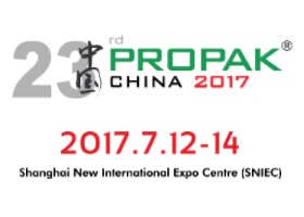 Propak China 2017 - Exhibition Logo